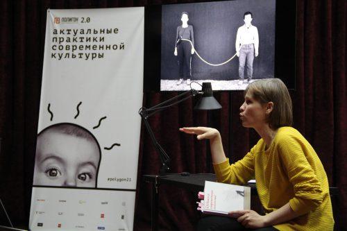 Полигон 2.0 | Кто боится современного искусства?